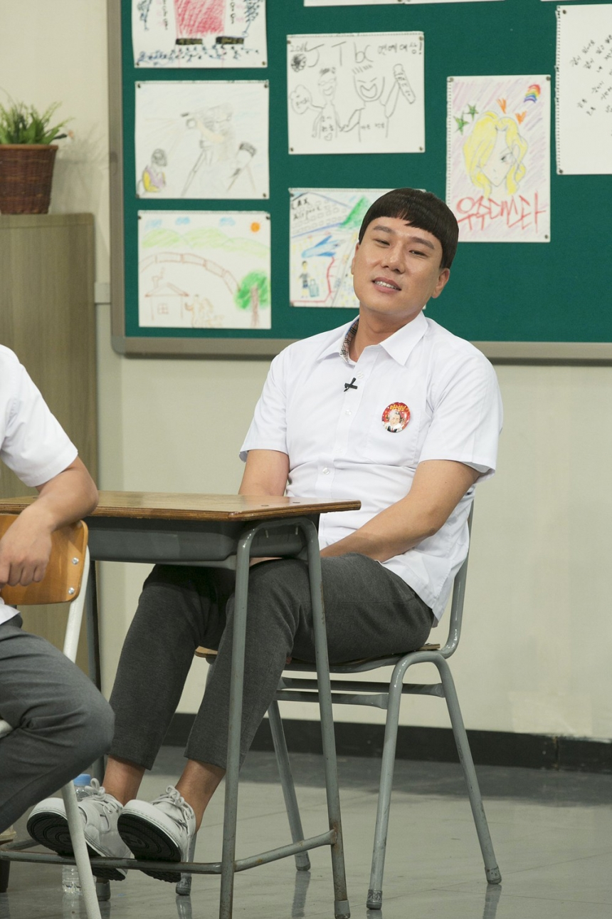 lee sang min fraud knowing bros