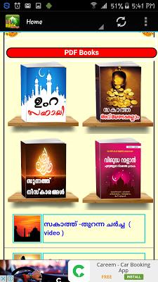 Islamic Book Store │Free  - screenshot