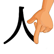 Chinese Radicals - Learn All Characters