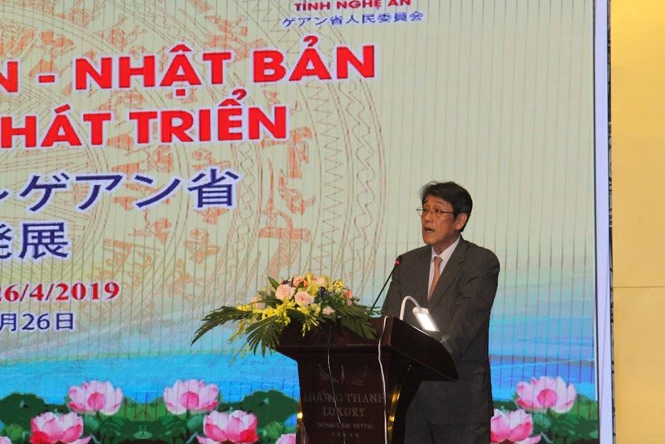 Ông UMEDA Kunio, Đại sứ đặc mệnh toàn quyền Nhật Bản tại Việt Nam bày tỏ kỳ vọng đẩy mạnh quan hệ hợp tác Nhật Bản – Nghệ An