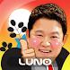 김구라맞고4: 예능고스톱 - Androidアプリ