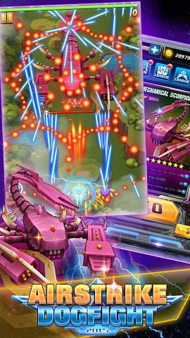 android 玩具飞机大战 Screenshot 3