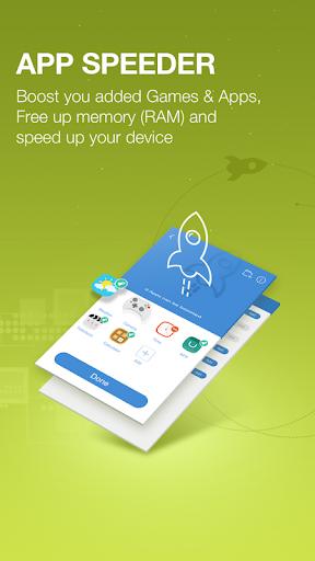玩工具App|安卓殺毒免費|APP試玩