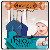 Latest Islamic baby Names 2017