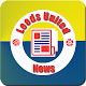 Latest Leeds United News for PC-Windows 7,8,10 and Mac