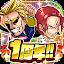 ジャンプチ ヒーローズ 400万DL突破 週刊少年ジャンプのパズルRPG