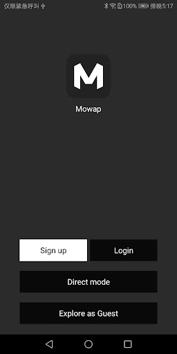 Mowap 1.2.0 screenshots 2