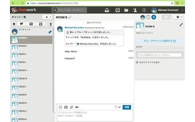 Fullscreen Chatwork