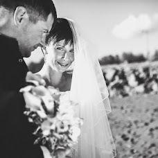 Wedding photographer Viktoriya Zybenskaya (vitazybens). Photo of 16.10.2014