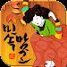 민속 맞고 (무료 고스톱 게임) Icon