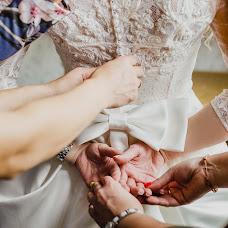 Wedding photographer Mariya Bochkareva (GailyGaP). Photo of 12.02.2018