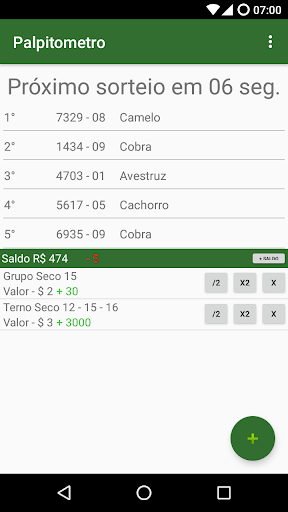 Resultado Jogo Do Bicho 1.5.34 screenshots 8