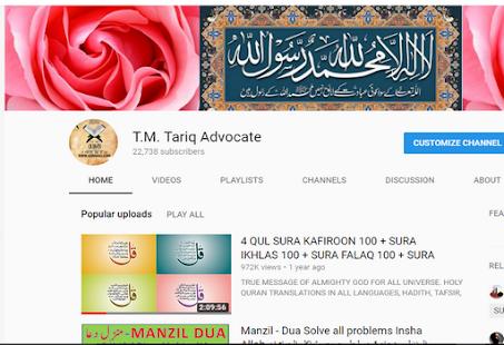 Bayan ul Quran Urdu DVDs - náhled