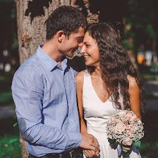 Wedding photographer Alena Frolova (alenalvovna88). Photo of 04.11.2014