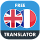 English French Translator - Voice Translator for PC-Windows 7,8,10 and Mac