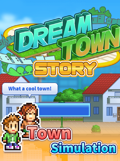 Dream Town Story 1.5.3 screenshots 9