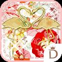 Kawaii Widget[Girly Flamingo] icon