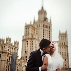 Свадебный фотограф Мария Захарова (Same). Фотография от 29.04.2013