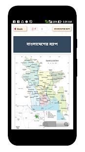 বাংলাদেশের মানচিত্র - বাংলাদেশের ম্যাপ - bd map - náhled