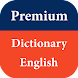 Premium Dictionary English image