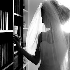 Wedding photographer Maks Legrand (maks-legrand). Photo of 04.09.2018