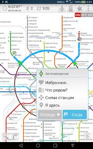 Metro ★ Navigator v3.1.2 Pro (Patched)