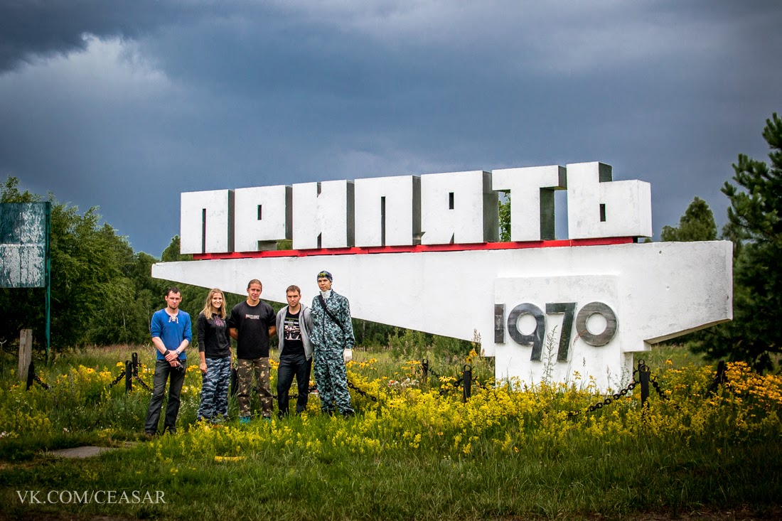 Знак на подъезде к Припяти