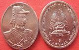 # เหรียญ ร.5 หลังตราพระเกี้ยว..ที่ระลึกสร้างตึกมหาวิทยาลัยจุฬาลงกรณ์..(มจร.)..พ.ศ.2546...
