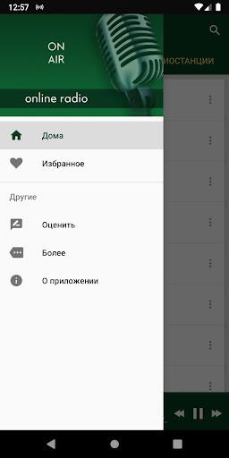 Kyrgyzstan Radio Stations screenshots 2