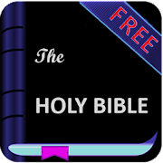 ASV English Bible