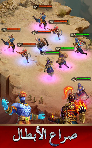 Clash of Desert 1.4.0 screenshots 5