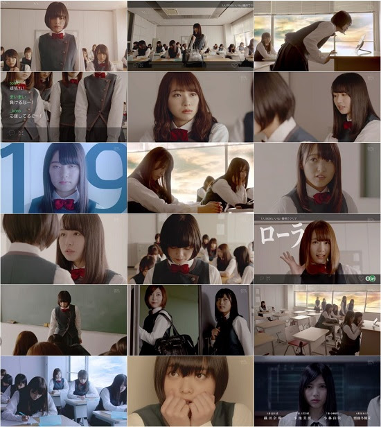 (TV-Dorama)(720p+1080i) 欅坂46 – 残酷な観客達 ep01 170517