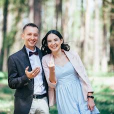 Wedding photographer Alina Andreeva (alinaandreeva). Photo of 27.04.2018