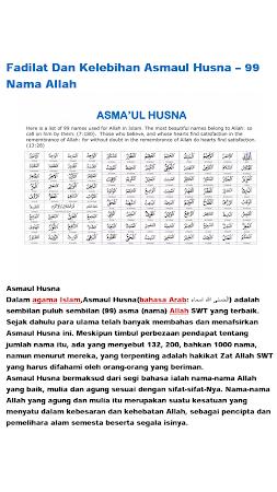 Asma Ul Husna Merdu 10 Screenshot 1969035