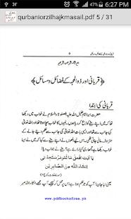 Qurbani Or Zilhaj K Masail - náhled
