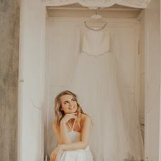 Wedding photographer Diana Shishkina (DianaShishkina). Photo of 06.02.2018