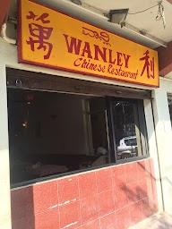 Wanley photo 15