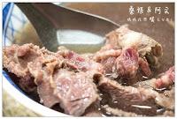 宇 新鮮牛肉湯
