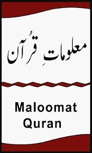 Maloomat Quran - náhled