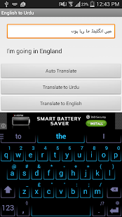 Urdu translation apps on google play screenshot image solutioingenieria Images