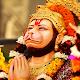 Hanuman Ji Wallpapers Android apk