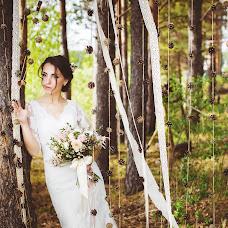 Wedding photographer Konstantin Kladov (Kladov). Photo of 25.07.2015