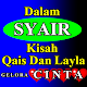 Download Dalam Syair Kisah Cinta Qais & Layla For PC Windows and Mac