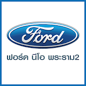 FORD NEO