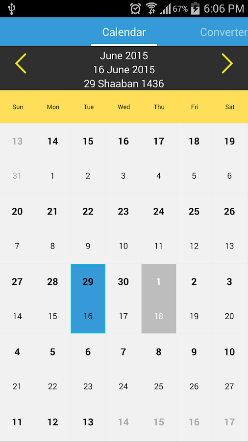 Islamic Calendar 2017 & Date Converter- screenshot