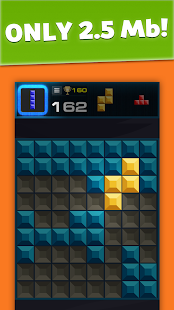 Quadris: clear rows puzzle- screenshot thumbnail