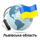 Радіо Львівська область онлайн for PC Windows 10/8/7