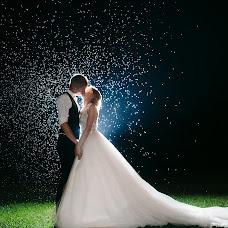 Hochzeitsfotograf Artur Yazubec (jazubec). Foto vom 03.08.2018