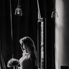 Wedding photographer Aleksey Sinicyn (nekijlexa). Photo of 26.11.2018