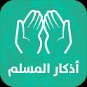 Athkar for muslims - smart icon